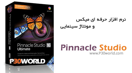 دانلود Pinnacle Studio