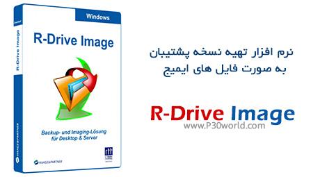 دانلود R-Drive Image 5.2 - تهیه نسخه پشتیبان به صورت فایل های ایمیج