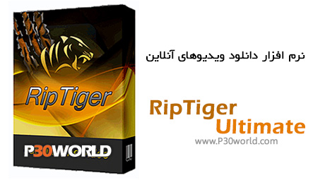 دانلود RipTiger Ultimate