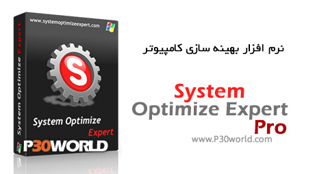 دانلود System Optimize