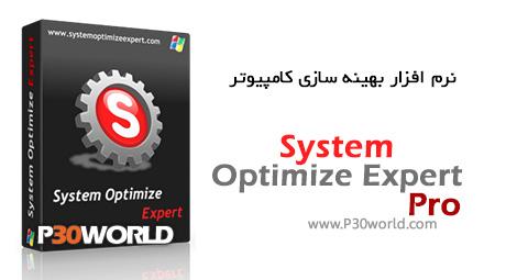 دانلود System Optimize Expert Pro 3.3.7 - نرم افزار بهینه سازی کامپیوتر