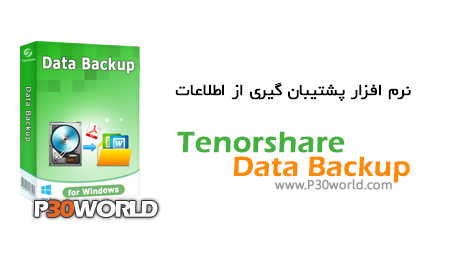 دانلود Tenorshare Data Backup
