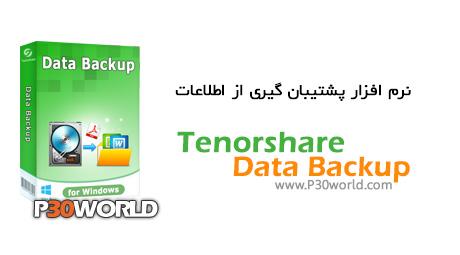 دانلود Tenorshare Data Backup 2.0 - نرم افزار پشتیبان گیری از اطلاعات