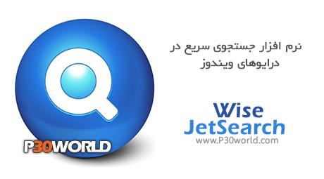 دانلود Wise JetSearch 1.39 - نرم افزار جستجوی سریع در درایوهای ویندوز