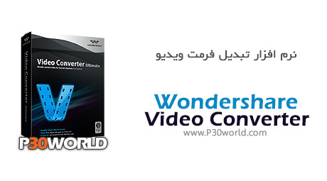 دانلود Wondershare Video Converter Pro