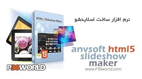 دانلود AnvSoft HTML5 Slideshow Maker
