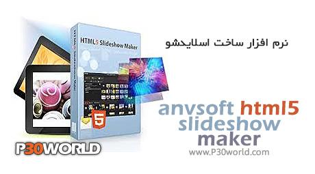 دانلود AnvSoft HTML5 Slideshow Maker 1.9 - نرم افزار ساخت اسلایدشو