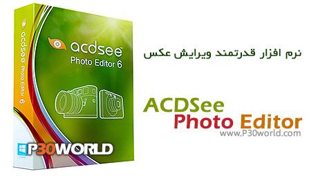 دانلود ACDSee Photo Editor 6.0 - نرم افزار قدرتمند ویرایش عکس