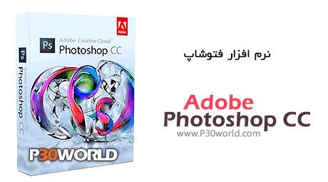 دانلود Adobe Photoshop CC