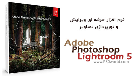 دانلود Adobe Photoshop Lightroom