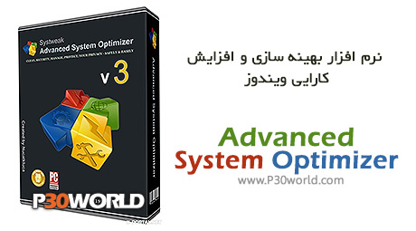 دانلود Advanced System Optimizer