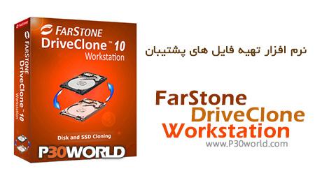 دانلود FarStone DriveClone Workstation and Server 10.02 - نرم افزار تهیه فایل های پشتیبان