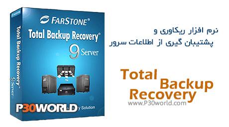 دانلود FarStone Total Backup Recovery Server 9.2 - نرم افزار ریکاوری و پشتیبان گیری از اطلاعات سرور