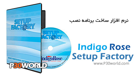 دانلود Indigo Rose Setup Factory