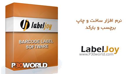 دانلود LabelJoy 5.2.0 - نرم افزار ساخت و چاپ بارکد