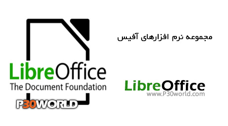 دانلود LibreOffice