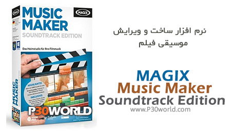 دانلود MAGIX Music Maker Soundtrack Edition
