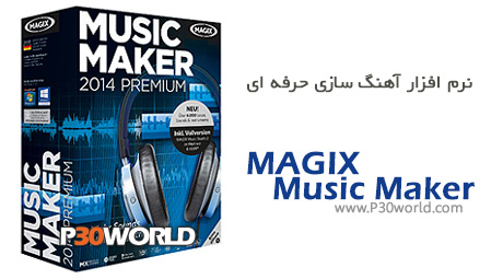 دانلود MAGIX Music Maker 2014 Premium