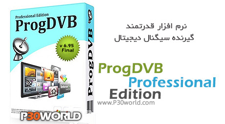 Progdvb professional 7 crack progdvb professional 7 crack software which ..