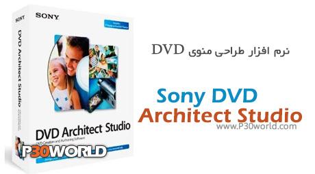 دانلود Sony DVD Architect Studio 5.0 - نرم افزار طراحی منوی DVD