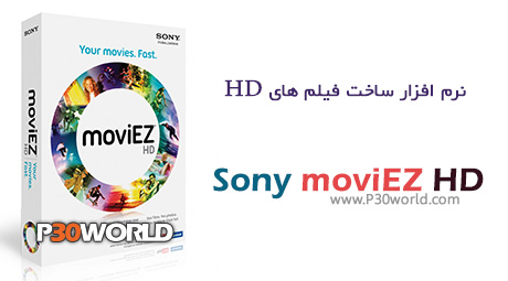 دانلود Sony moviEZ HD