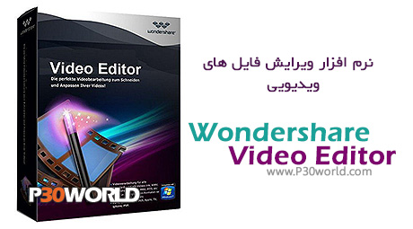 دانلود Wondershare Video Editor
